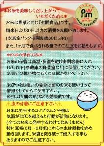CI045_【無洗米】さがびより5㎏ 【五つ星お米マイスター厳選!】