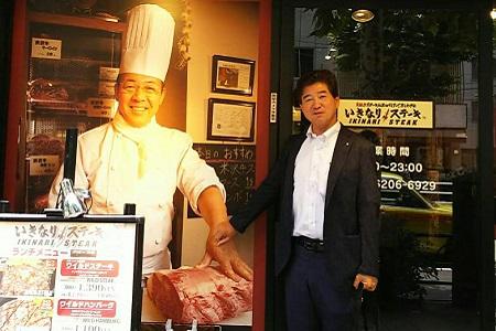 いきなりステーキ 肉マネーギフトカード (2万円相当):寄付金額50,000円