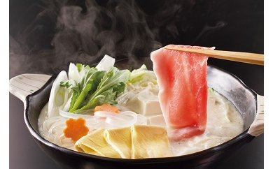 E15-NK 豆乳しゃぶ鍋セット【コクと旨み】