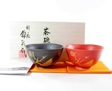 A15-67 藤井錦彩作 陶器 窯変金彩梅絵波縁茶碗ペアセット 有田焼