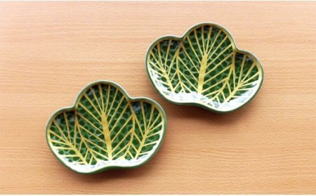 A10-55 緑松型変形皿 小(2pieces) 深海三龍堂
