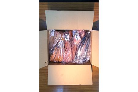 【2632-0473】「長崎蚊焼干し」24枚入り規格外干物セット