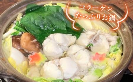 長崎とらふぐ鍋・刺身セット4人前<和泉苑> [LAH001]