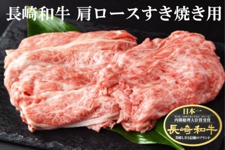 AF010【定期便】長崎和牛・長崎県産牛の食べ比べ 6回コース