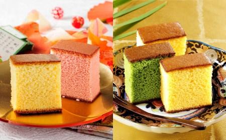 0479.幸せの黄色いカステラ食べ比べ選べる5本詰合せ