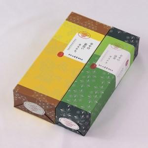 0521.【奇数月(全6回)お届け】 幸せの黄色いカステラ食べ比べ選べる2本詰合せ