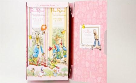 BAC012 【長崎心泉堂】モンドセレクション金賞受賞!ピーターラビットカステラ詰合わせ/オリジナルバッグ付