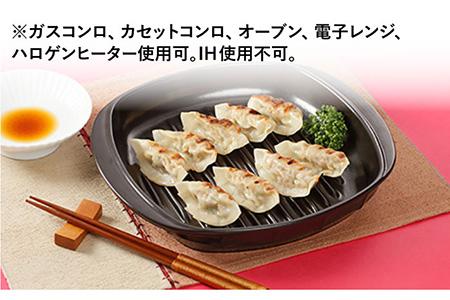 BAO035 ニューセラミックス製 両手型スキレットパン 直火対応型【トーセラム】