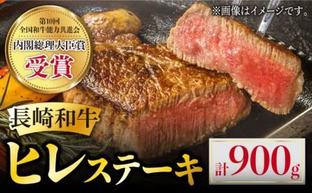 BBU003 【大人気!】【希少部位】 ヒレステーキ 長崎和牛 150g×6枚