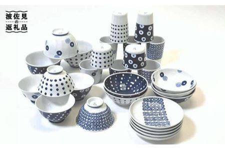 OA11【西海陶器】藍丸紋軽量食器28点ホームセット【波佐見焼】