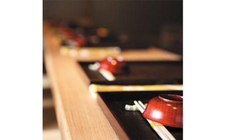 「京都・美先」特別ランチ「京の昼餉会席ペア」コースお食事券(2名様1組)