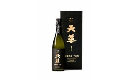 米焼酎天草長期古酒