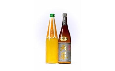 天草古酒&晩柑リキュールセット