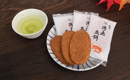 天草小唄海老煎餅 3枚入り×72袋