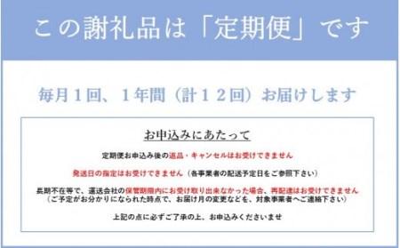 |6ヶ月定期便|阿蘇満願寺天然水(500ml*24本)