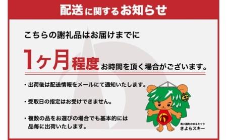 【熊本名物】産地直送!馬レバ刺し100g(醤油・生姜付き)