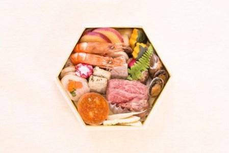 【南小国町ふるさと納税限定】きよらのおせち 二段 無添加 南小国産食材使用