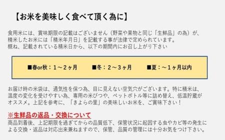 【予約受付】令和2年産・新米 のんびり米 3kg