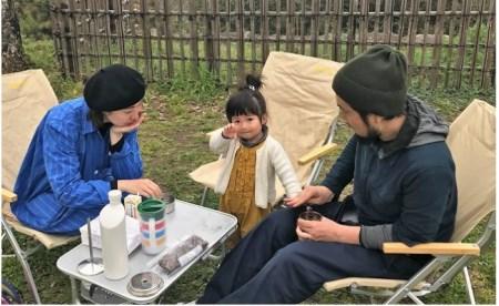 阿蘇くじゅうサイクルツアー キャンプツーリング ペアチケット