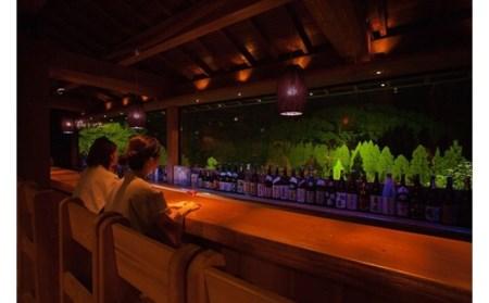 ◆【黒川温泉】いやしの里 樹やしきペア宿泊券