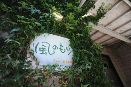 B0-0208 どぶろく酒&あまざけセット