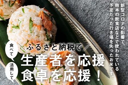 【新米予約】令和3年産 新米 家計応援米17kg(5kg+6kg+6kg)【10月発送】
