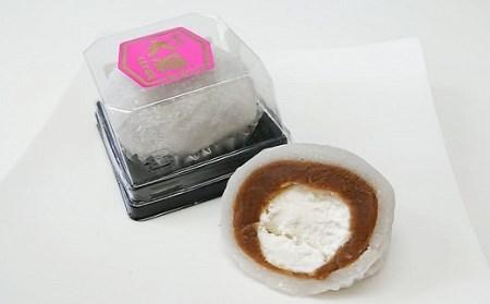 【全国菓子博栄誉大賞受賞】モカ大福(12個)【よねた製菓】