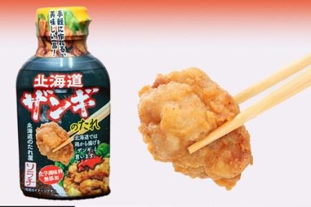 ㈱ソラチのたれセット(焼肉・豚丼・しゃぶしゃぶ・唐揚げ・スープカレー)