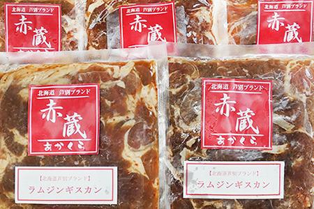【タレにこだわり】特撰ラムジンギスカン1.5kg(300g×5個小分けパック)