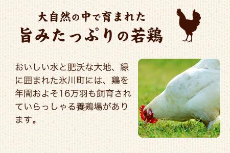 熊本県産 若鶏むね肉 約2kg×2袋/もも肉 約2kg×1袋 計3袋(1袋あたり約300g×7枚前後) たっぷり大満足!計6kg!《7-14営業日以内に順次出荷(土日祝除く)》
