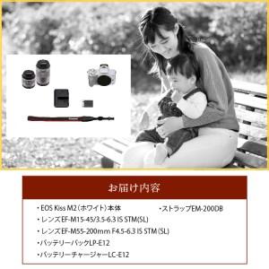 R14032 キヤノンミラーレスカメラ EOS Kiss M2(ホワイト)・ダブルズームキット