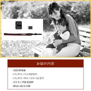 R14036 キヤノンミラーレスカメラ EOS RP・RF24-105 IS STM レンズキット
