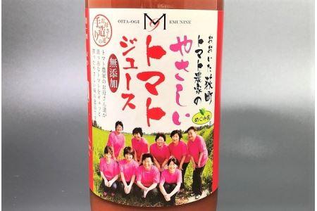[№5632-0250]『竹田市産完熟トマト100%』トマトジュース 3本セット