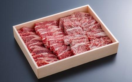 F2-01 片桐さんの「おおいた和牛」おまかせ焼肉セット(計800g)