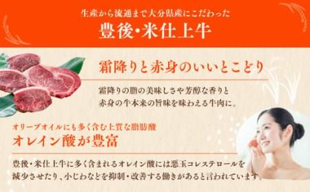 E-22 豊後・米仕上牛ヒレステーキ(120g×4枚)【数量限定】