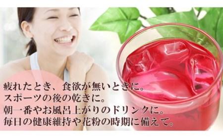 G4-16 大分県産無農薬栽培 赤しそジュース無糖 6本入り(ストレート)