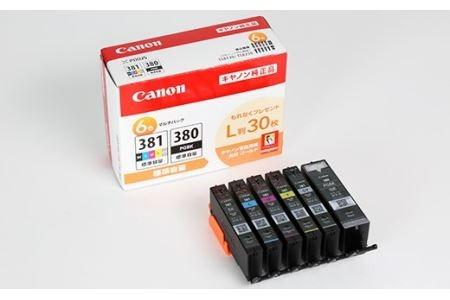6色インクカートリッジ BCI-381(BK/C/M/Y/GY)+BCI-380マルチパック<21-C0032>