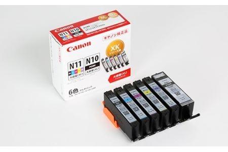 大容量 6色インクカートリッジ XKI-N11XL(BK/C/M/Y/PB)+XKI-N10XL マルチパック<21-C0033>