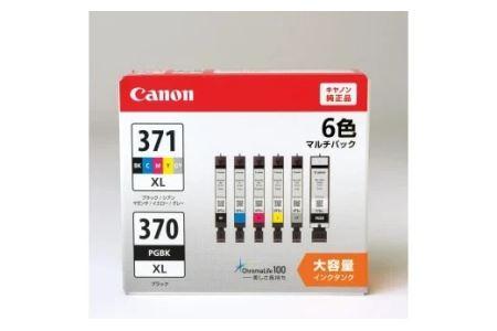 大容量 6色インクカートリッジ BCI-371XL(BK/C/M/Y/GY)+BCI-370XL(PGBK) マルチパック<21-C2001>