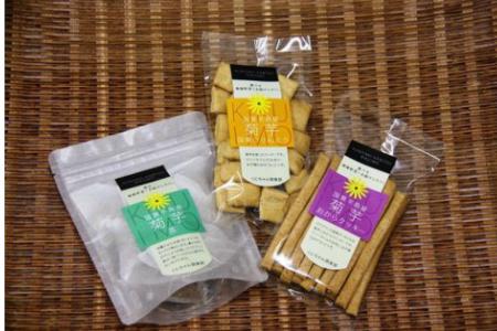 菊芋茶と菊芋クッキーのおやつセット