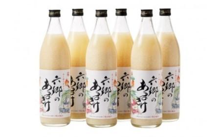 毎日1杯!お米と麹だけで作った無添加甘酒の半年間定期便
