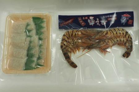 骨切りハモとお刺身用くるま海老/計400g