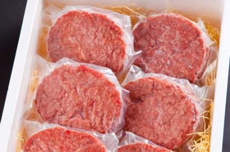 豊後牛ハンバーグステーキ(140g)×6枚 C013Z