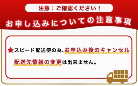 霧島酒造(赤・黒・白)パック1.8L×6本_AE-1902