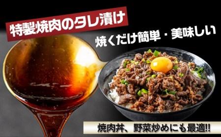 【訳あり】国産牛切り落としタレ漬け2kg_AA-1522