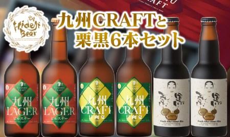 ⇒ 宮崎ひでじビール ふるなび