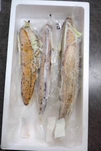 D18-191 古澤水産 炙りマグロ1㎏