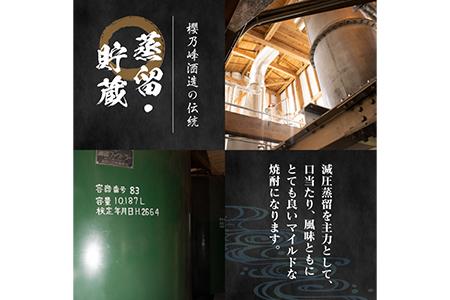 B65-191 本格芋焼酎「だれやみ」4本セット(900ml宮崎県オリジナル20度)