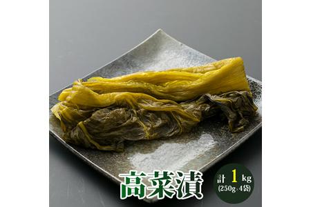 BD42-191 宮崎県産ひのひかり5kg&高菜漬け1kgセット