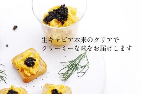 メルベイユキャビア バエリ(20g:冷凍タイプ)